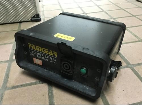Battery 30V 14Ah (Li-Polymer)